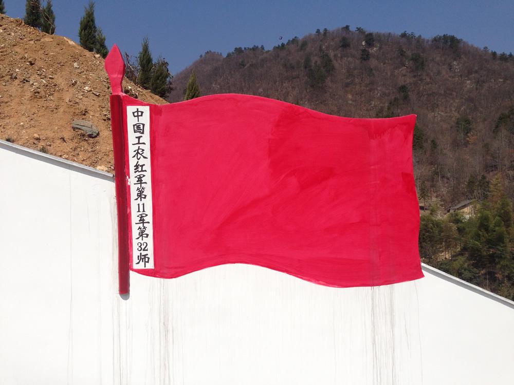 红军旗帜边框背景素材