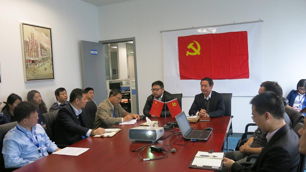 上级党委代表张书记宣布公司党支部成立