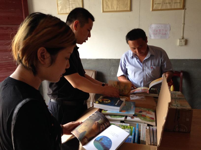 图书捐赠及教材探讨